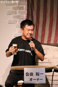 海外遠征のエピソードだけでなく、様々な裏話も話してくれた会田オーナー