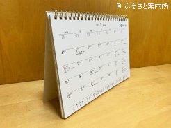 卓上設置イメージ(カレンダー面)