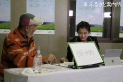 関西生まれである2人の漫才のようなやり取りも、番組を盛り上げた