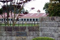 坂東牧場の厩舎