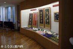 新設されたマヤノトップガンの展示コーナー