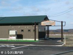 新クラブハウス外観