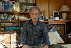 村田繁實社長