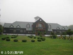 輸出検疫所に生まれ変わる日本軽種馬協会胆振種馬場
