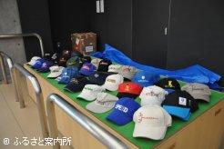 世界の牧場から提供された帽子~2