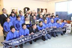 新冠町の鳴海修司町長らと優勝記念写真撮影