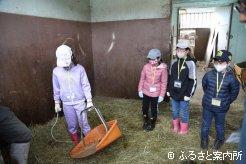 馬房掃除も積極的に取り組んだ