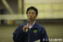 挨拶する石丸睦樹JRA日高育成牧場業務課長