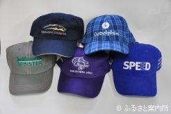 世界の牧場から提供された帽子~1
