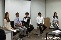 JBBA、BTC研修の卒業生も参加して、研修制度の説明が行われた