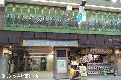 5月10日で閉館となったウインズ札幌B館