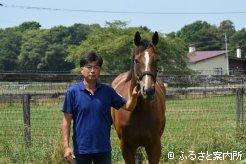 コーラルツッキーと豊洋牧場の山崎恒さん