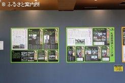札幌競馬場ならではのレコード記録も展示されている