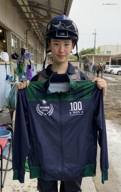 藤田菜七子騎手が手にしているのは、100勝記念のオリジナルブルゾン